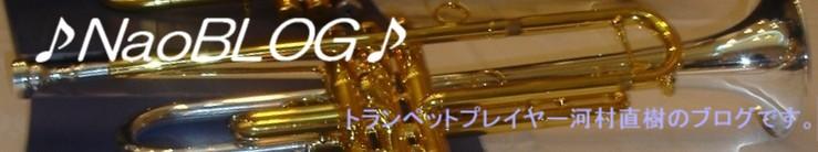 ♪NAOBLOG♪